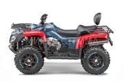 STELS ATV 800GT_EFI_left